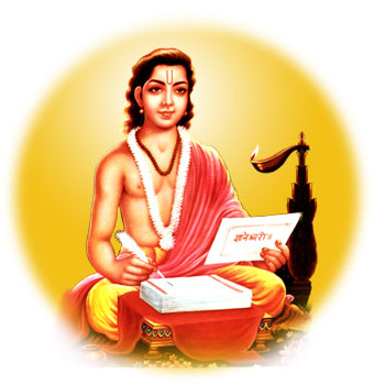 Gyaneshwara